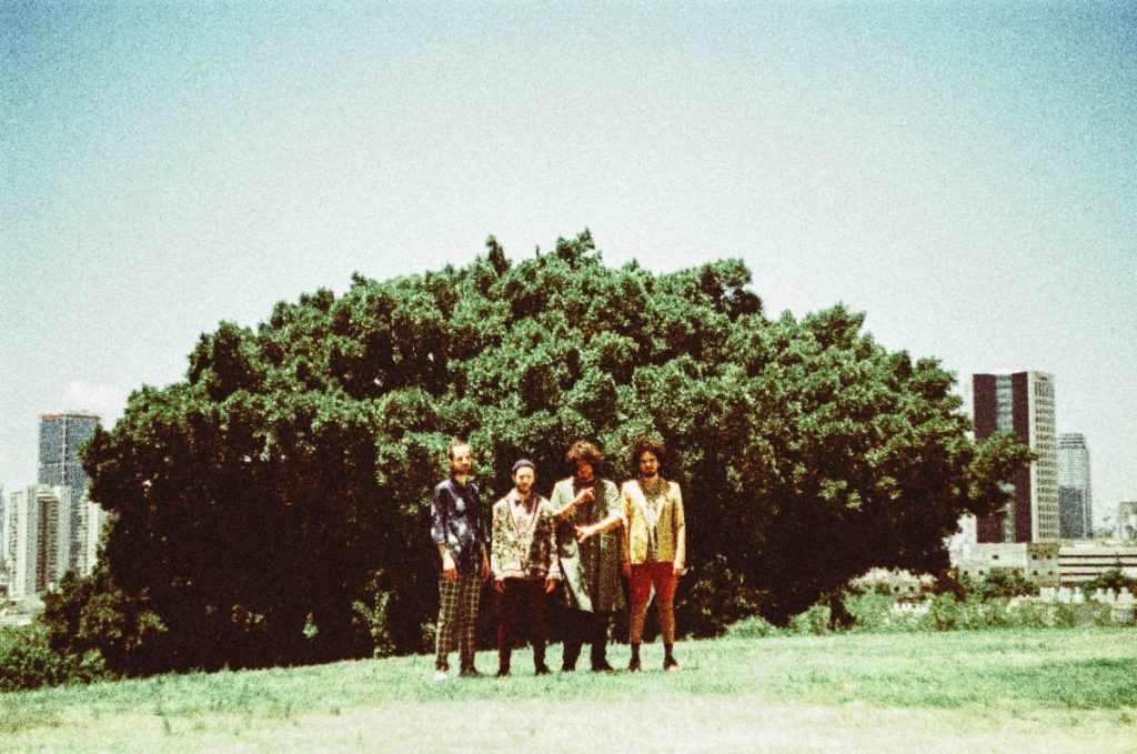 Stones Throw Welcomes Rejoicer's Improvised Apifera Project for Debut Album